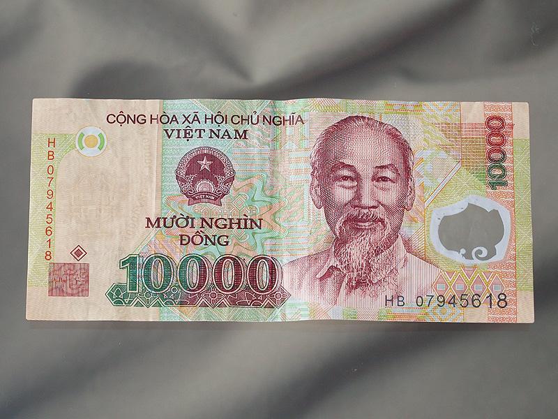 10,000ベトナムドン紙幣 Nam Nghin... 10,000ベトナムドン紙幣 Nam N